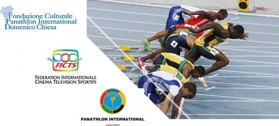Concours international